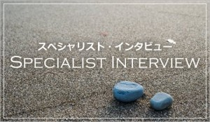bn_interview